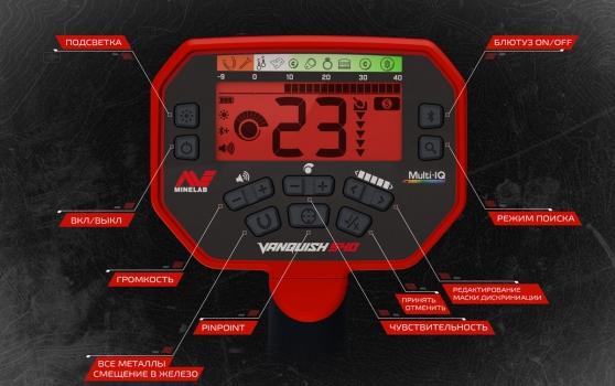 Интерфейс VANQUISH 540